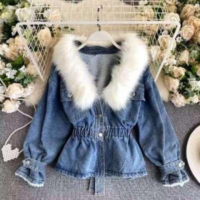 Ounce denim and fur jacket