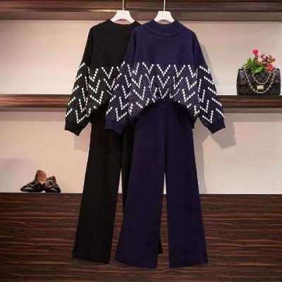 Yerra knit track suit travel set coord