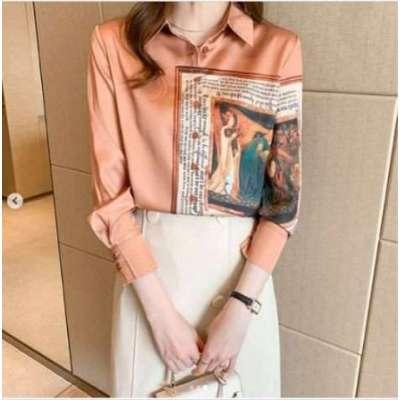 Merlot Satin Shirt