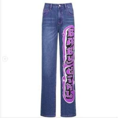 Baby girl High Waist Denim Pants